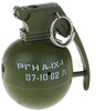 millitary handbomb lighter