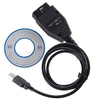 VAG-TACHO USB Vehicle OBD Cable with Software CD
