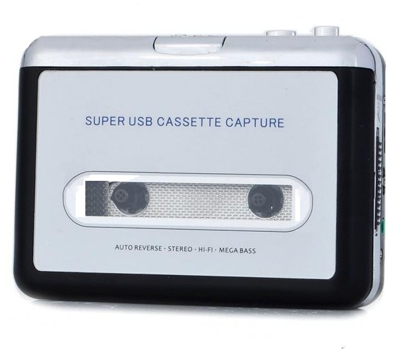 lecteur cassette video 8 trouvez le meilleur prix sur. Black Bedroom Furniture Sets. Home Design Ideas