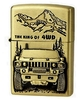 Briquet Tempête style Zippo Hummer The King Of 4wd