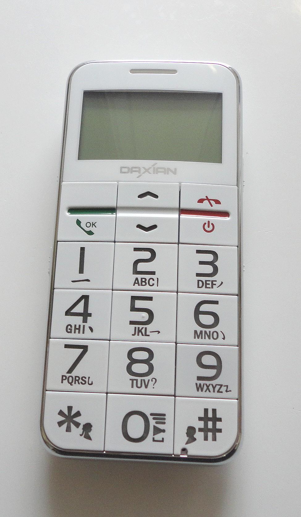 T l phone portable d di aux s niors blanc cheapatleast - Telephone portable 8 megapixel ...
