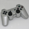 600mAh Rechargeable Wireless Dual-Shock Game Controller for PS3 (Silver)