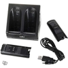 USB Dual Battery Charging Station with 2*2800mAh Rechargeable Batteries for Wii (Black)