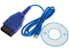 OBDII V600 USB - Interface Diagnostic - VW/Audi/Skoda