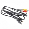 Cable S-Video + 3.5mm to Composite AV 3 RCA