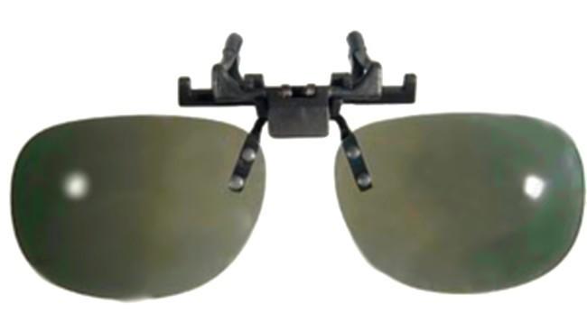 verres solaires adaptables sur lunettes de vue. Black Bedroom Furniture Sets. Home Design Ideas